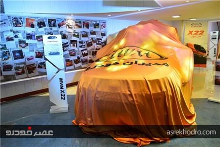 گزارش تصویری رونمایی ام و ی ام x22 در نمایندگی یزدانی (آسیا خودرو)