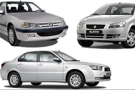 قیمت انواع محصولات ایران خودرو 9 مهر 97