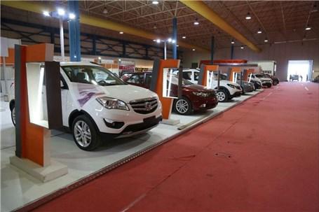 نمایشگاه خودرو البرز برگزار میشود