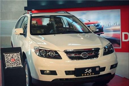 فروش ویژه محصولات کارمانیا به مناسبت نمایشگاه خودرو تهران آغاز شد
