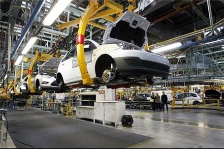 ناتمامهای صنعت خودرو در سال ۹۵