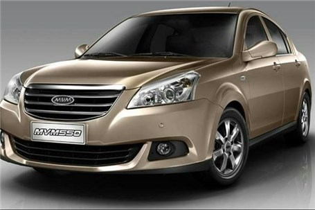 فروش اقساطی ام وی ام 550CVT Luxury و ام وی ام 550MT Luxury آغاز شد