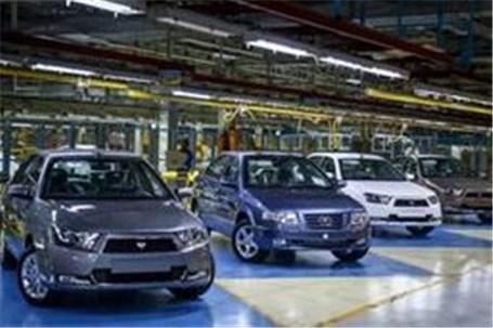 قیمت انواع محصولات ایران خودرو 4 اردیبهشت 96