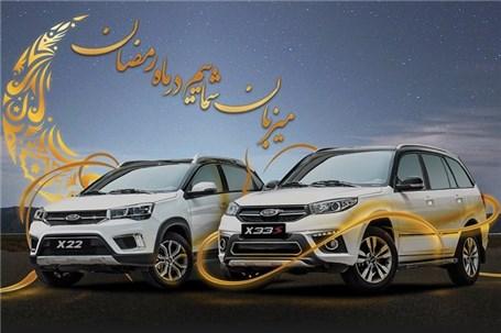 """آغاز جشنواره """"میزبان شماییم در ماه رمضان """" از سوی مدیران خودرو"""