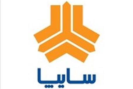 قیمت انواع محصولات سایپا 27 خرداد 96