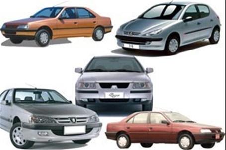 قیمت انواع محصولات ایران خودرو 1 بهمن97