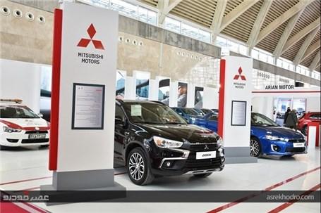 آرینموتور با دست پر به نمایشگاه خودرو البرز میآید