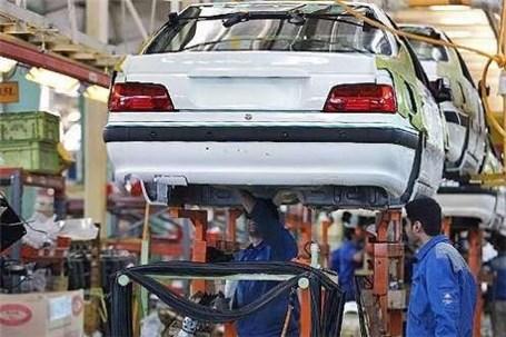 کاهش پلکانی نرخ سود خودروسازان