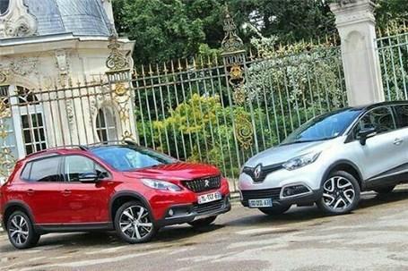 ایران خودرو با محصولات جدید در البرز رخ می نماید