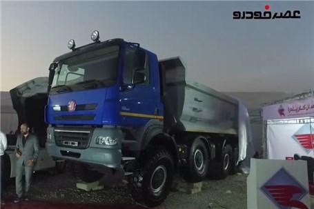 خودرو سنگین معدنی تاترا فونیکس رونمایی شد