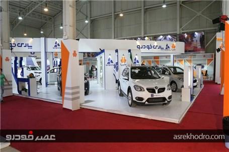 گزارش تصویری روز اول نمایشگاه بین المللی خودرو ارومیه