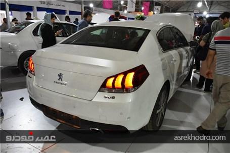 گزارش تصویری از حضور ایران خودرو در نمایشگاه خودرو البرز