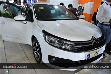 گزارش تصویری از حضور سایپا در نمایشگاه خودرو البرز