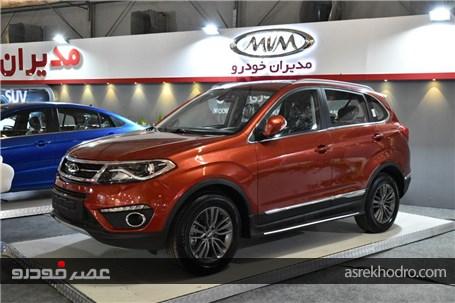 گزارش تصویری از حضور مدیران خودرو در نمایشگاه خودرو البرز