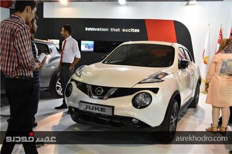گزارش تصویری از غرفه جهان نوین آریا در نمایشگاه خودرو البرز