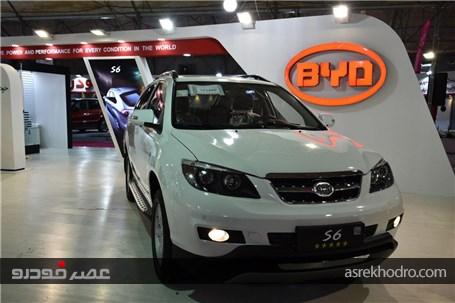 گزارش تصویری از حضور کارمانیا در نمایشگاه خودرو البرز