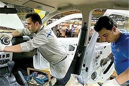 سه راهکار سازمان حمایت برای تعهدات معوق خودروسازان