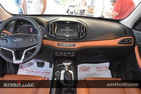 خودروی جدید تیگو 7 در نمایشگاه خودرو شیراز