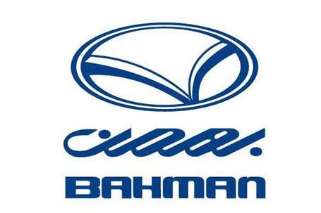 گروه بهمن درصدر بازار خودروهای تجاری کشور