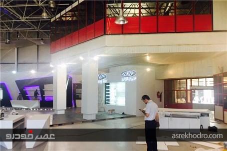 گزارش تصویری از آماده سازی غرفه مدیران خودرو در نمایشگاه خودرو مشهد