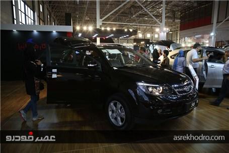 گزارش تصویری از حضور کارمانیا در نمایشگاه خودرو مشهد