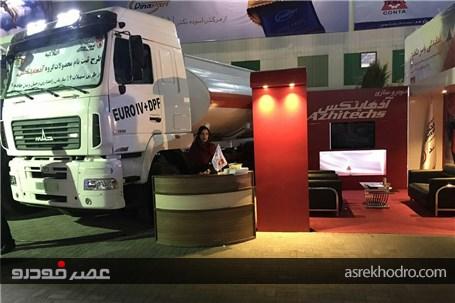 تخفیف و تسهیلات ویژه برای مشتریان محصولات آذهایتکس در نمایشگاه خودرو مشهد