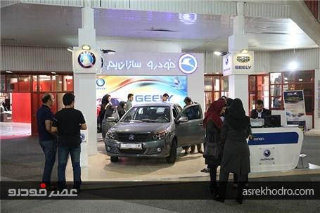 گزارش تصویری از دومین روز نمایشگاه خودرو مشهد