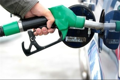 بنزین سال 97 گران نمی شود