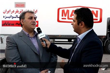 کامیونت پر قدرت میتسوبیشی پیشرو در جاده های ایران