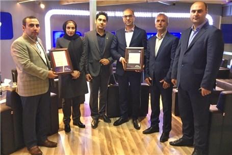 رتبه نخست غرفه آرایی به بهمن رسید