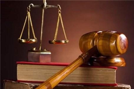 جزییات دادگاه ۲ مفسد اقتصادی محکوم به اعدام منتشر شد