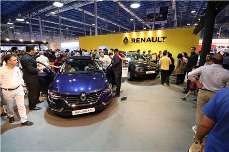 نگین خودرو، غرفه برتر نمایشگاه خودرو مشهد