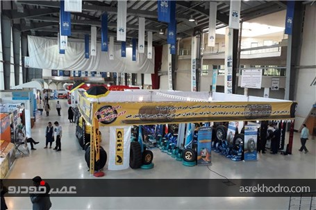 گزارش تصویری از نمایشگاه نیرو محرکه و صنایع وابسته زنجان