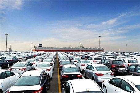 پیشنهاد وزارت صمت؛ واردات خودرو در اولویت آخر تخصیص ارز+تصویر