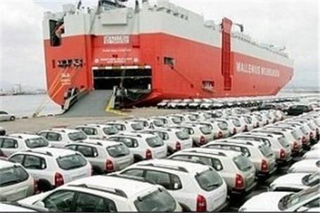 نقش خودرو در آمار تجارت خارجی