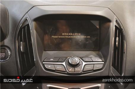 رونمایی از آریزو5 توربو در نخستین شوروم اختصاصی چری در تهران؛ قدرتنمایی در 9.5 ثانیه
