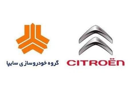 ورود 2 خودرو جدید از محصولات سیتروئن به ایران