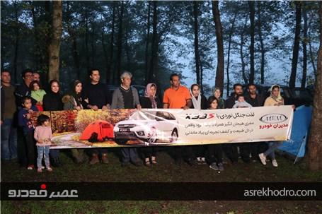 به همت مدیرانخودرو، در جنگلهای سرسبز مازندران تور خانوادگی X33S سواران برگزار شد عصر خو