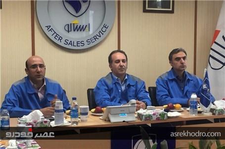 آزمون سراسری سنجش مهارت پرسنل نمایندگیهای ایرانخودرو برگزار میشود