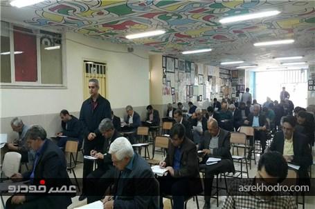 گزارش تصویری از آزمون سراسری سنجش مهارت پرسنل نمایندگیهای ایرانخودرو