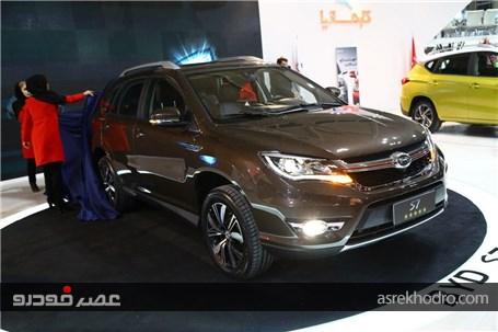 گزارش تصویری از حضور کارمانیا در دومین نمایشگاه خودرو تهران
