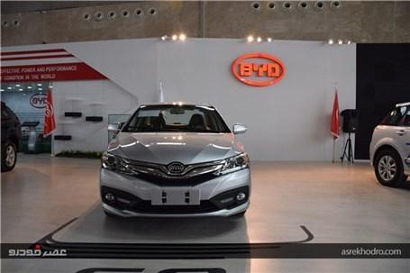 کارمانیا شرایط فروش محصولات BYD ویژه نمایشگاه خودرو تهران را اعلام کرد