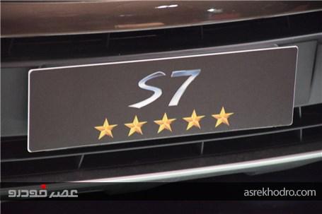 بررسی S7 ، کراساوور جدید BYD برای بازار ایران