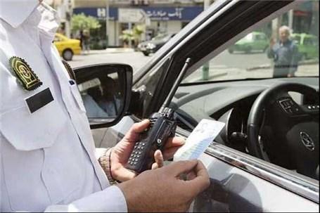 مبلغ مطالبات شهرداری پایتخت از جرایم راهنمایی و رانندگی اعلام شد + سند