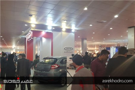 گزارش تصویری از غرفه مدیران خودرو در نمیشگاه بندرعباس