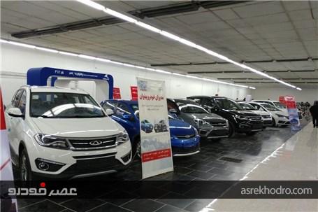 گزارش تصویری از حضور مدیران خودرو در نمایشگاه خودرو ساری