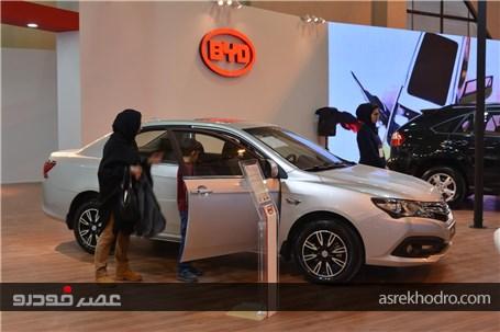 گزارش تصویری غرفه شرکت کارمانیا در نمایشگاه خودرو کرمان