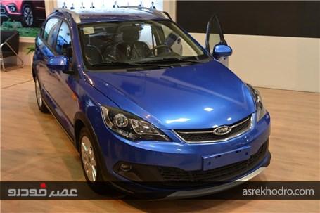 گزارش تصویری غرفه مدیران خودرو در نمایشگاه خودرو کرمان