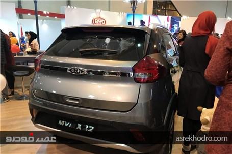 گزارش تصىویری از حضور ام وی ام در نمایشگاه خودرو کرمان