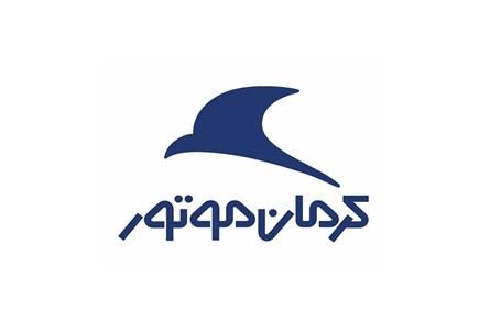 تکذیب افزایش قیمت خودروهای وارداتی توسط کرمان موتور